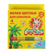 Мелки для асфальта КАЛЯКА-МАЛЯКА, 4 шт., цветные (26) (MAKM04) (106579)