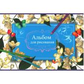 """Альбом для рисования 12л., А4, на скрепке BG """"Любимые цветы"""", блестки"""