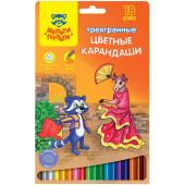 """Карандаши цветные Мульти-Пульти """"Енот в Испании"""", 18цв., трехгран., заточен., картон, европодвес CP_"""