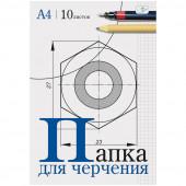 Папка для черчения ArtSpace, 10л., А4, без рамки, 160г/м2 Пч10А4_033