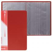 Папка 20 файлов А5 0,6мм NP01A5-20R красн