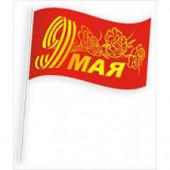 ХОРОШО- 301 Флажки оформительские Красный шелк (10 шт)