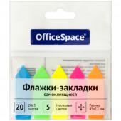 Флажки-закладки OfficeSpace, 45*12мм, 20л*5 неоновых цветов, европодвес SN20_17794