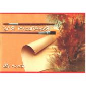 Альбом для рисования 24л Пейзажи (ВК) 24А4С ассорти 5 видов